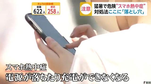Hãy cẩn trọng! Đây là thứ xảy ra bên trong điện thoại khi quá nóng, điều kinh khủng nhất sẽ khiến bạn bất ngờ - Ảnh 4.