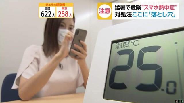 Hãy cẩn trọng! Đây là thứ xảy ra bên trong điện thoại khi quá nóng, điều kinh khủng nhất sẽ khiến bạn bất ngờ - Ảnh 6.