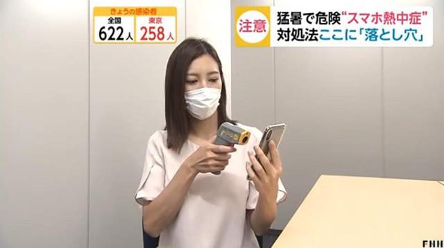 Hãy cẩn trọng! Đây là thứ xảy ra bên trong điện thoại khi quá nóng, điều kinh khủng nhất sẽ khiến bạn bất ngờ - Ảnh 7.
