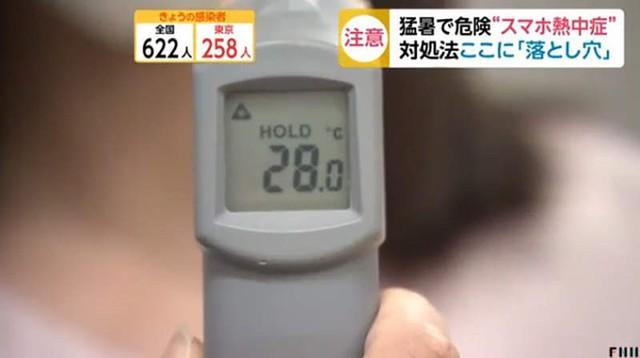 Hãy cẩn trọng! Đây là thứ xảy ra bên trong điện thoại khi quá nóng, điều kinh khủng nhất sẽ khiến bạn bất ngờ - Ảnh 8.