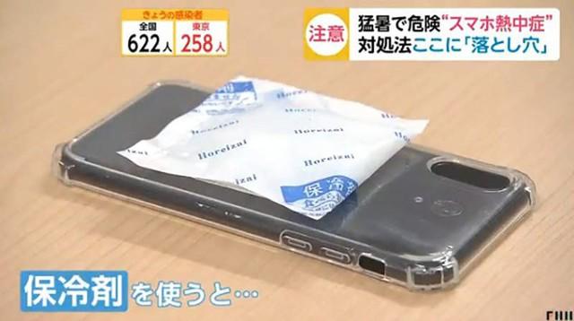 Hãy cẩn trọng! Đây là thứ xảy ra bên trong điện thoại khi quá nóng, điều kinh khủng nhất sẽ khiến bạn bất ngờ - Ảnh 13.