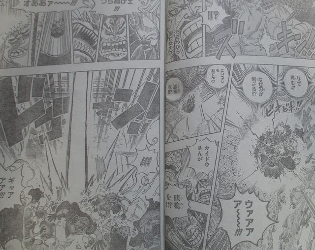 Spoiler One Piece Chap 987: Combat tổng bắt đầu diễn ra kịch liệt, Kaido hóa rồng đấu tộc Mink trong dạng Sulong - Ảnh 1.