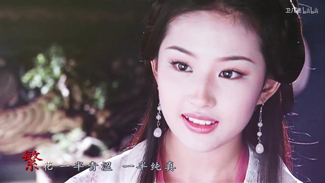Top mỹ nhân đẹp nhất truyện kiếm hiệp Kim Dung, đến Tiểu Long Nữ cũng phải chịu xếp chót bảng - Ảnh 2.