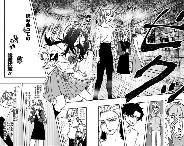 Sốc: Vẽ truyện nữ sinh, tác giả của manga nổi tiếng Act-Age bị bắt vì chính hành vi quấy rối nữ sinh trung học - Ảnh 2.