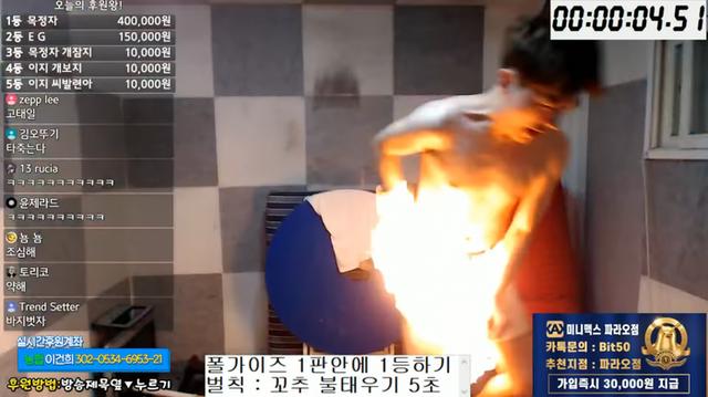 Nhận lời đề xuất từ khán giả, Youtuber điển trai Hàn Quốc tự đốt của quý khi đang livestream để chịu phạt ai ngờ lại có cái kết không thể thảm hơn - Ảnh 3.
