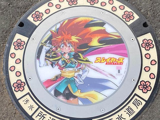 Nhật Bản nâng tầm nắp cống lên đẳng cấp mới khi trang bị đèn LED in hình anime, có nguyên đội bảo vệ tới 2h sáng đề phòng... bị lấy cắp - Ảnh 6.