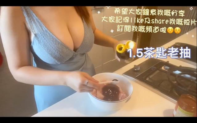 Làm clip dạy nấu ăn nhưng quyết tâm giấu mặt lộ ngực, nữ Youtuber xinh đẹp bị người xem chỉ trích: Suốt ngày chỉ tìm cách khoe ngực - Ảnh 3.
