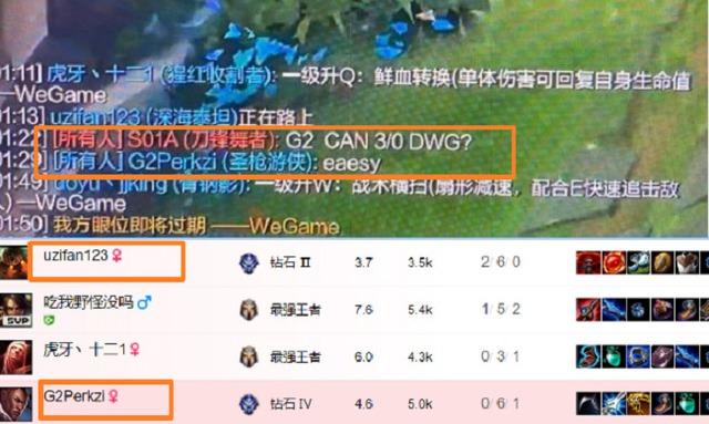 Đấu tập bị DAMWON hành cho ra bã, G2 Perkz vẫn tự tin: G2 3-0 DWG là dễ - Ảnh 2.