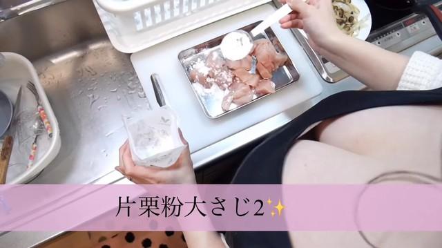 Dạy nấu ăn nhưng toàn góc quay tâm hồn to tròn ngồn ngộn chiếm nửa khung hình, 3 Youtuber Nhật Bản khiến cộng đồng không biết... nhìn vào đâu mới đúng - Ảnh 13.