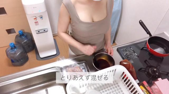 Dạy nấu ăn nhưng toàn góc quay tâm hồn to tròn ngồn ngộn chiếm nửa khung hình, 3 Youtuber Nhật Bản khiến cộng đồng không biết... nhìn vào đâu mới đúng - Ảnh 12.