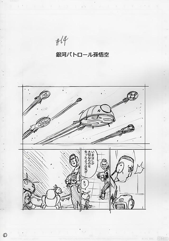 Dragon Ball Super chap 64: Hé lộ bản phác thảo cho thấy Goku đã chín chắn hơn và sẽ kế thừa ý chí của Merus - Ảnh 2.