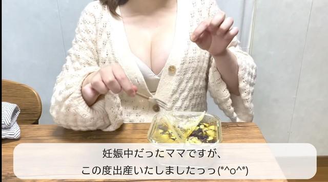 Dạy nấu ăn nhưng toàn góc quay tâm hồn to tròn ngồn ngộn chiếm nửa khung hình, 3 Youtuber Nhật Bản khiến cộng đồng không biết... nhìn vào đâu mới đúng - Ảnh 5.