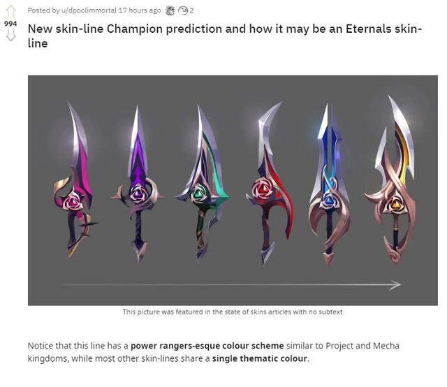 Săm soi 6 thanh kiếm bí ẩn của Riot, cộng đồng LMHT phát hiện ra nhóm trang phục Thần Hỏa sắp ra mắt - Ảnh 2.
