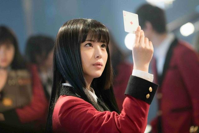 Minami Hamabe trở lại màn ảnh rộng đối đầu với zombie xác sống trong Zombie Mansion! - Ảnh 3.