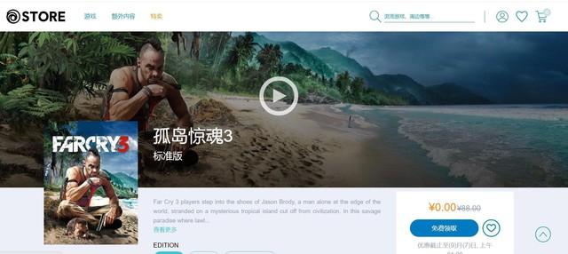 Ubisoft đang phát tặng miễn phí 100% bom tấn Far Cry 3 - Ảnh 3.