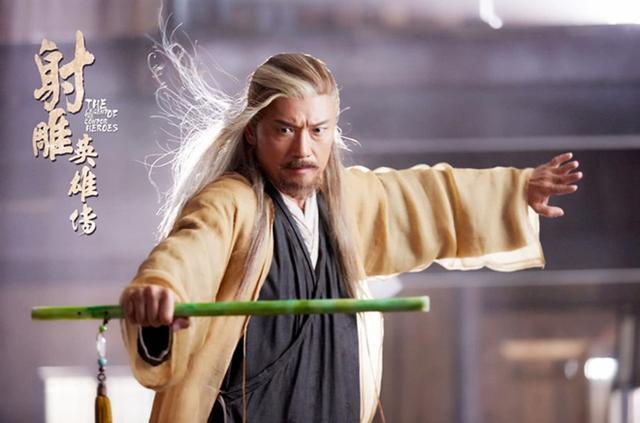 4 vị sư phụ độc ác nhất trong vũ trụ Kim Dung theo tờ Toutiao: Khưu Xứ Cơ, Thành Côn đều không có mặt - Ảnh 1.