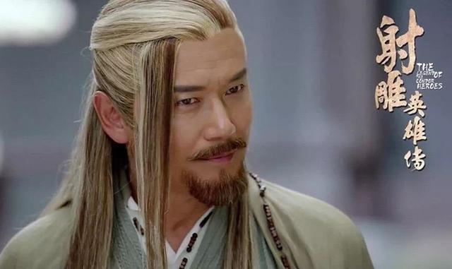 4 vị sư phụ độc ác nhất trong vũ trụ Kim Dung theo tờ Toutiao: Khưu Xứ Cơ, Thành Côn đều không có mặt - Ảnh 2.