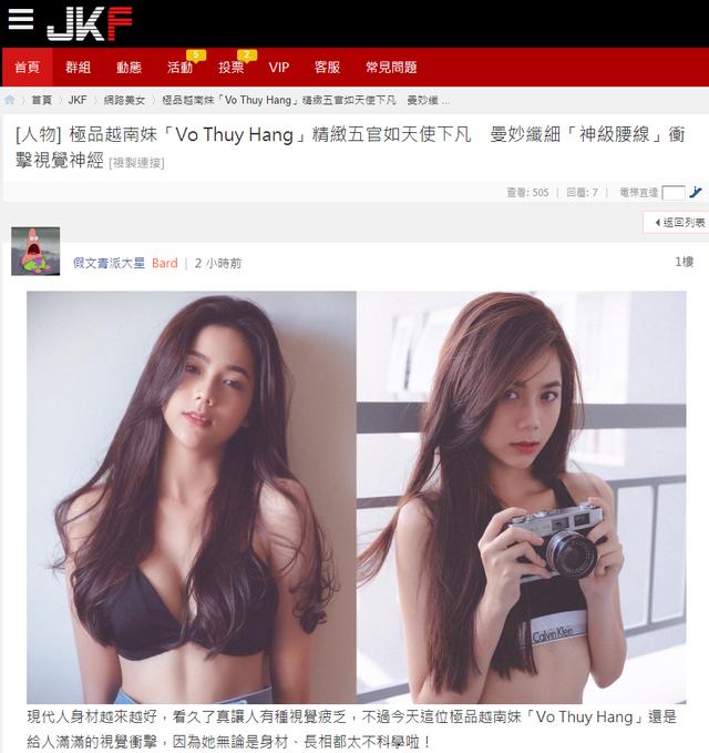 Lên hẳn báo nước ngoài vì ảnh nội y gợi cảm, hot girl Việt sở hữu số đo 3 vòng 90-60-89 khiến fan trầm trồ về nhan sắc - Ảnh 3.