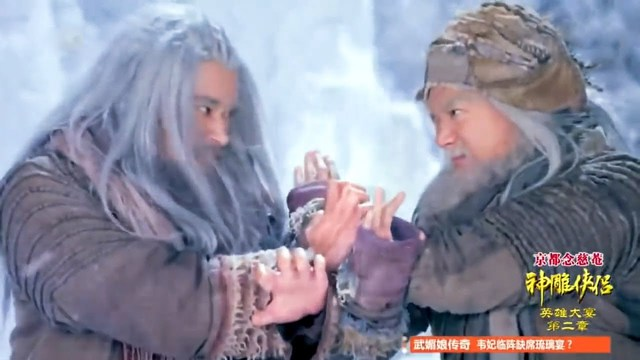 30 cái nhất của nhất đỉnh cao trong 15 bộ truyện Kim Dung, toàn những cái tên động trời (P1) - Ảnh 2.
