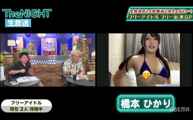 Cởi áo khoe bikini trên sóng livestream, hot girl Nhật Bản vô tình gặp sự cố lộ hàng đáng tiếc vì vòng một quá khủng - Ảnh 5.