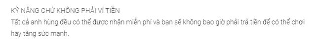 """Mới có trong tay LMHT: Tốc Chiến, VNG đã viết lời """"cà khịa"""" trên Google Play, CĐM cho rằng ám chỉ Garena - Ảnh 2."""