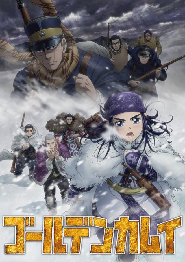 Danh sách anime sẽ được ra mắt vào tháng 10, xem mà sướng hết cả người - Ảnh 3.