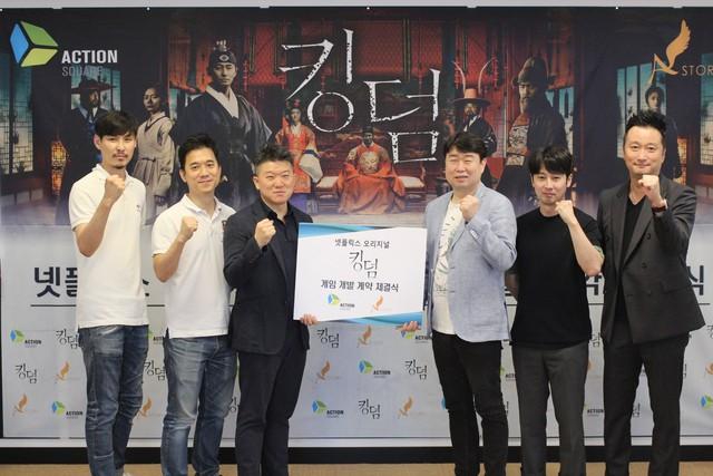 Series phim xác sống cổ trang kinh điển của điện ảnh Hàn Quốc được chuyển thể thành game mobile cực chất - Ảnh 4.