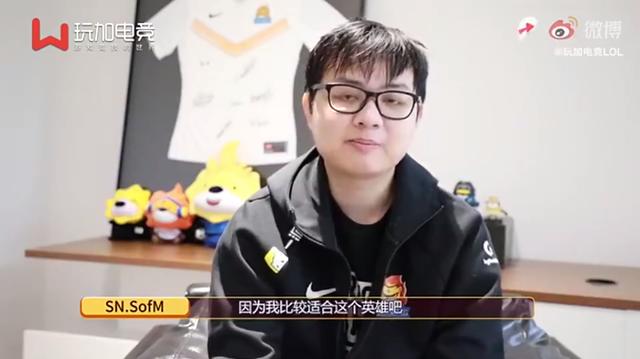 SofM sẽ chọn Lee Sin làm vị tướng sở hữu trang phục vinh danh nếu vô địch CKTG 2020 - Ảnh 2.