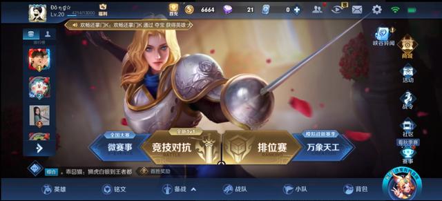 Game MOBA di dộng nổi tiếng tặng cả server thứ mà Liên Minh: Tốc Chiến vẫn hay khoe mẽ - Ảnh 1.