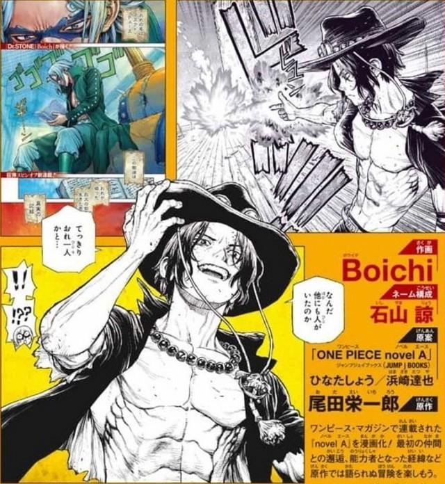 One Piece: Điều gì sẽ xảy ra với Ace khi được họa sĩ của Dr. Stone thực hiện chuyển thể từ tiểu thuyết sang manga - Ảnh 1.
