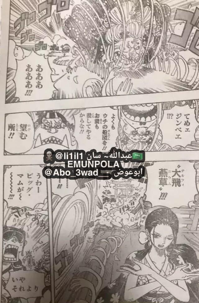 One Piece 989: Queen biến hình Khủng Long ngoặm chặt Luffy, Sanji xuất hiện cùng băng trong tình trạng đầu bị chảy máu - Ảnh 2.