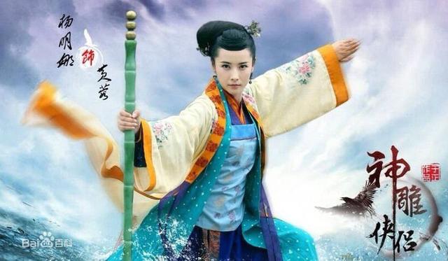 Thiếu Lâm, Võ Đang và những bang phái huyền thoại trong thế giới kiếm hiệp của Kim Dung - Ảnh 7.