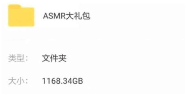 Tự rao bán bộ sưu tập file gợi cảm hơn 1000gb của mình, nữ streamer xinh đẹp bị cấm kênh, bay màu ngay lập tức - Ảnh 3.
