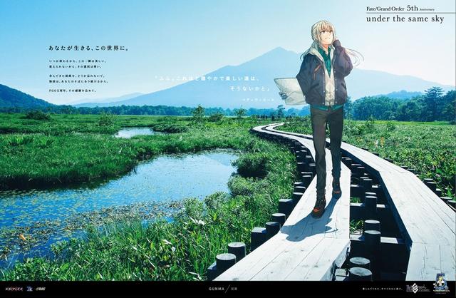 Under the same sky - Loạt ảnh tuyệt đẹp của Fate/Grand Order nhận được giải thưởng lớn - Ảnh 6.