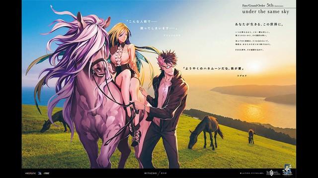 Under the same sky - Loạt ảnh tuyệt đẹp của Fate/Grand Order nhận được giải thưởng lớn - Ảnh 2.