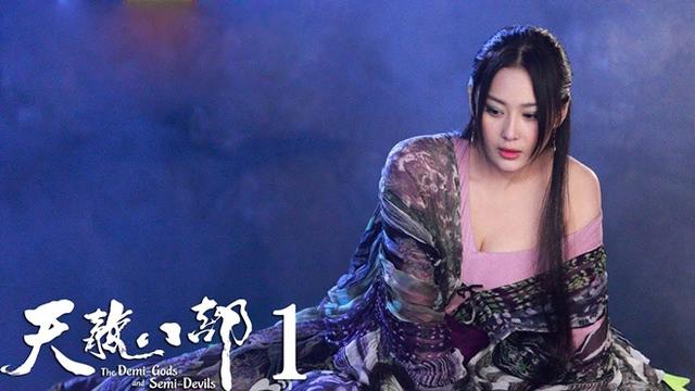 Chẳng cần biết đi đường quyền, 4 cực phẩm mỹ nhân trong phim chưởng Kim Dung vẫn khiến anh hùng hảo hán đổ liêu xiêu - Ảnh 4.
