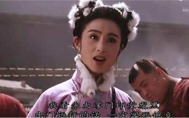 Chẳng cần biết đi đường quyền, 4 cực phẩm mỹ nhân trong phim chưởng Kim Dung vẫn khiến anh hùng hảo hán đổ liêu xiêu - Ảnh 8.