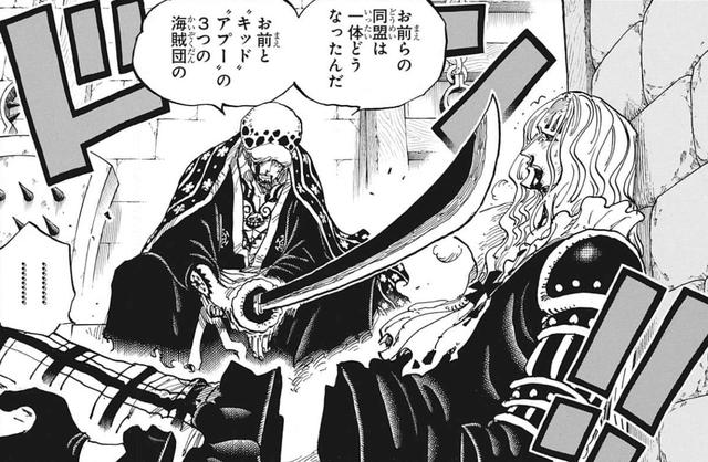 One Piece chapter 990: Lộ hình ảnh phác thảo X-Drake đang bị Who Who truy đuổi? - Ảnh 4.