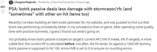 Chuyện lạ LMHT: Sở hữu nhiều trang bị khiến Gươm Vô Danh lại gây ít sát thương hơn - Ảnh 1.