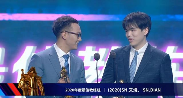 SofM trở thành MVP mùa giải LPL 2020, giành luôn triplekill danh hiệu, Suning bội thu giải thưởng - Ảnh 1.