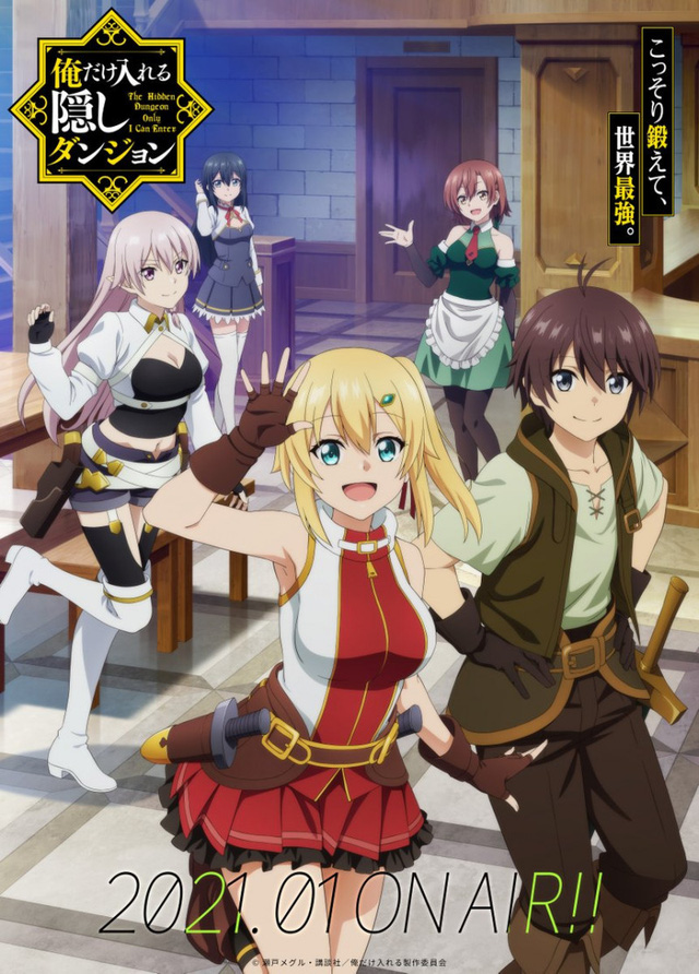 Những bộ anime phiêu lưu cực sung dành riêng cho năm mới 2021, fan cứng không thể bỏ lỡ! - Ảnh 1.