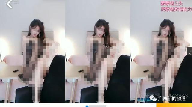 """Nữ streamer diễn cảnh nóng ngay trên sóng stream, yêu cầu fan muốn xem video dài hơn thì phải """"bỏ tiền ra"""" - Ảnh 1."""