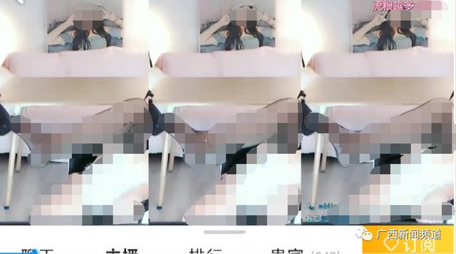 """Nữ streamer diễn cảnh nóng ngay trên sóng stream, yêu cầu fan muốn xem video dài hơn thì phải """"bỏ tiền ra"""" - Ảnh 2."""