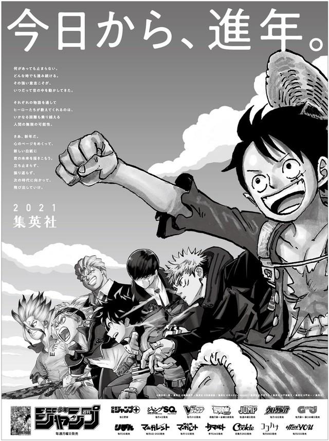 Thành công rực rỡ với KnY, vậy tại sao Shonen Jump vẫn đang trên đà đi xuống? (P.2) - Ảnh 4.