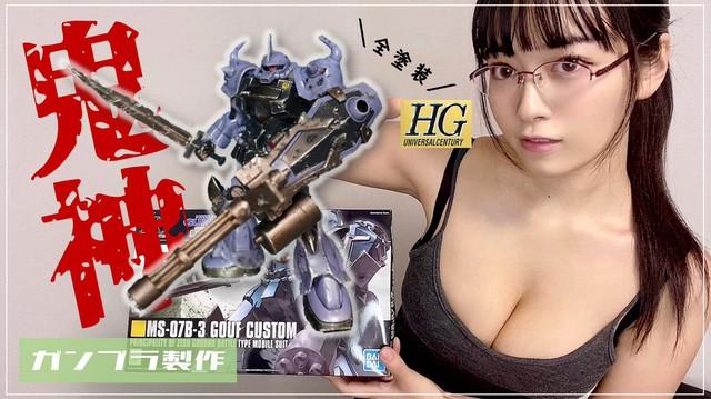 Hot girl 18+ Nhật Bản khoe mô hình đồ chơi đầy đam mê -16103446983221663451777