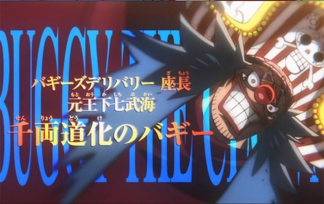 Chân dung của tất cả Thất Vũ Hải cùng xuất hiện trong One Piece tập 957, trạng thái hiện tại cũng được thể hiện - Ảnh 6.