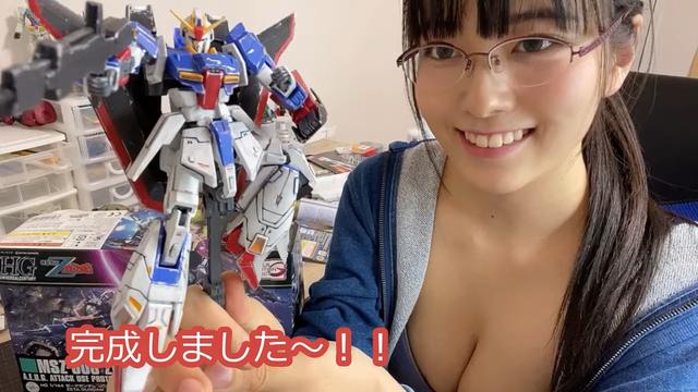 Hot girl 18+ Nhật Bản khoe mô hình đồ chơi đầy đam mê Z-8-16-screenshot-161034460122811348257