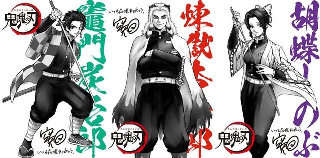 Bất ngờ: Tổng doanh số bán manga ba tập của Kimetsu No Yaiba đã đạt 5 triệu bản - Ảnh 1.