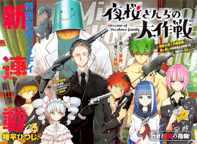 Đừng bị đánh lừa bởi cái mác hài nhảm, 5 bộ manga mới toanh sau đây sẽ khiến bạn hài lòng - Ảnh 2.