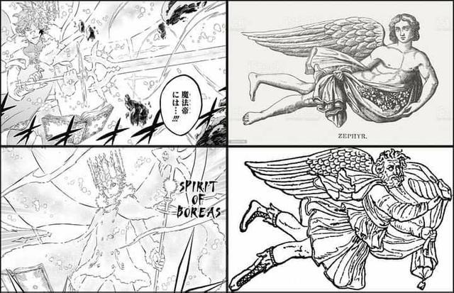 2 vị thần gió Tây và gió Bắc đã được gọi tên trong truyện